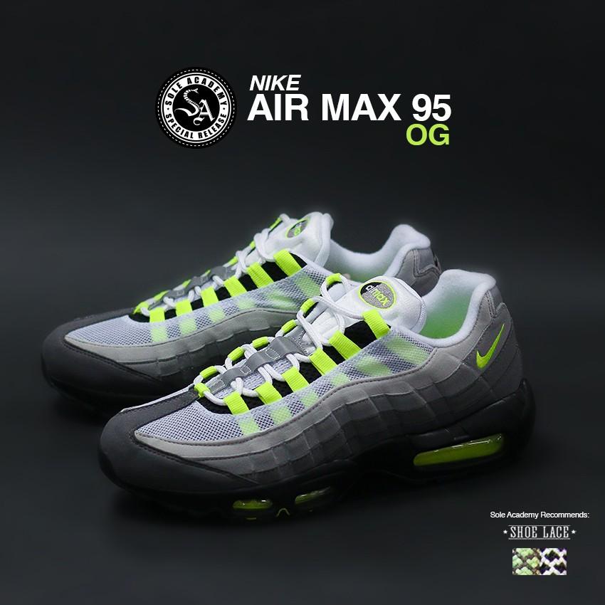 """NIKE AIR MAX 95 OG """"Black/Volt-Medium Ash"""""""
